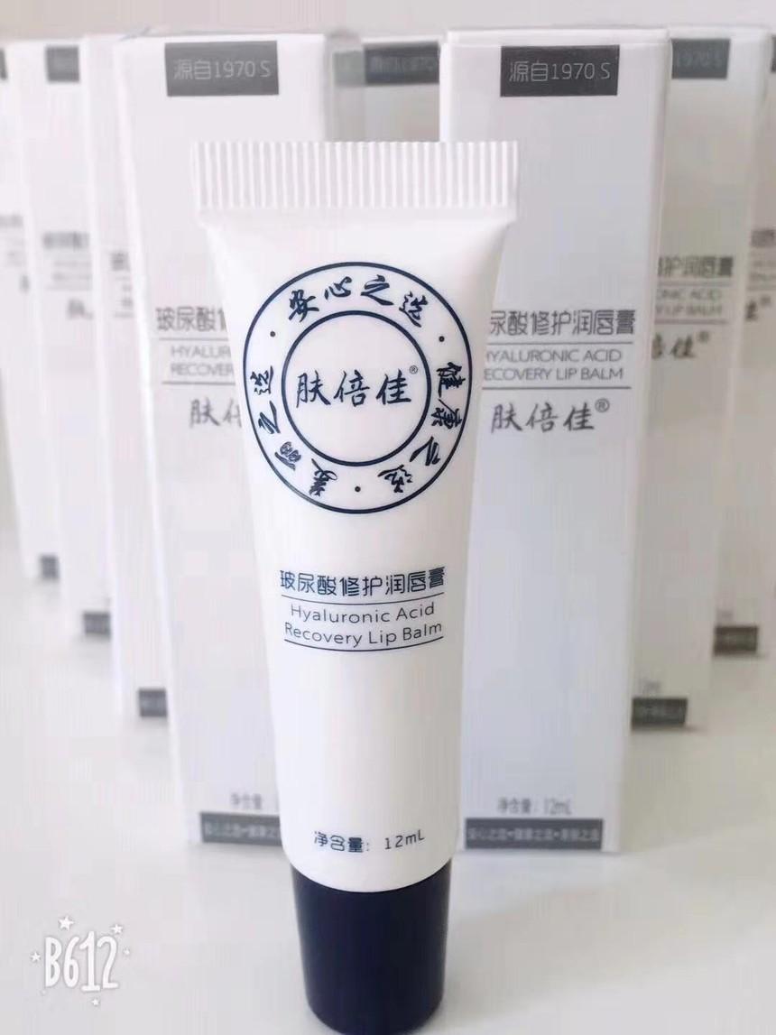 肤倍佳玻尿酸修护润唇膏.jpg
