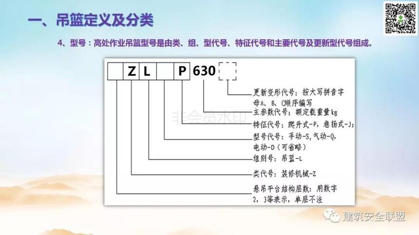微信图片_777.jpg