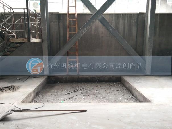 液压货梯地坑施工