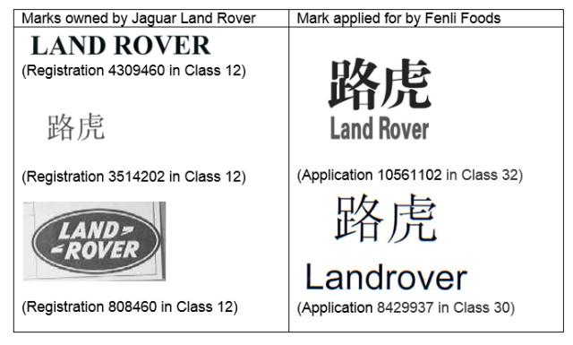 landrover-full.jpg