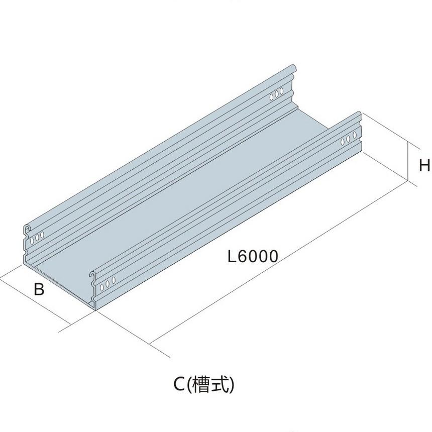 橋架三-大跨距橋架C(槽式).jpg