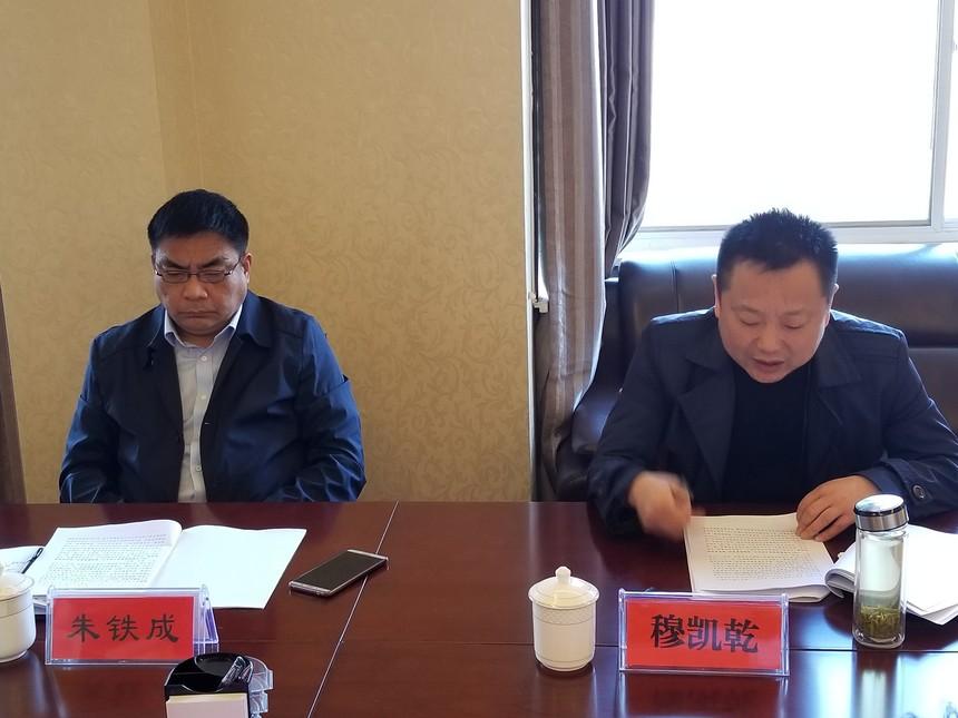 會議圖片2.jpg