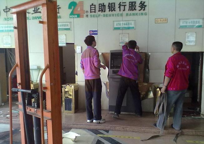 广州搬运银行提款机