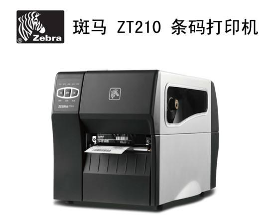 ZT210-1.jpg