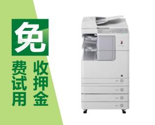 西安复印机租赁.jpg
