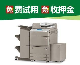 西安打印机租赁.jpg