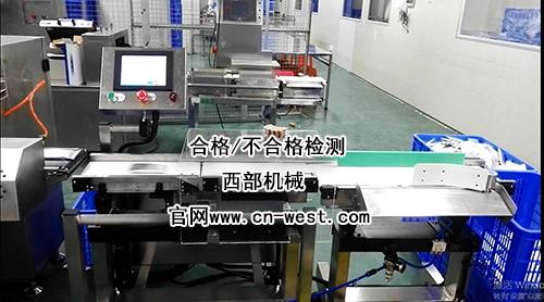 称重机www.cn-west.com.jpg