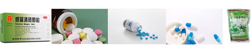 藥品行業應用.jpg