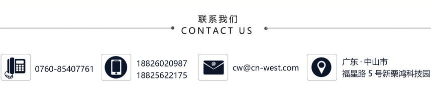 联系方式-详情页.jpg