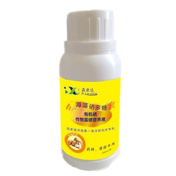 富硒营养液药材、菌菇专用.jpg