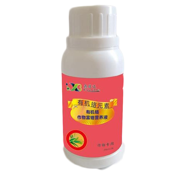 富铬营养液作物专用 (2).jpg