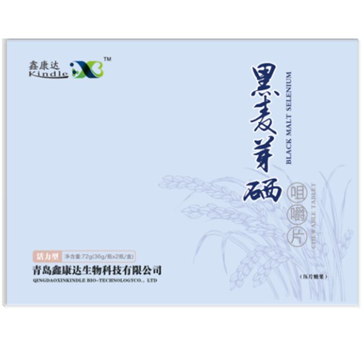 微信图片_2018092700837_副本.png