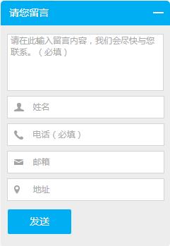 漢中網站制作百科:在線留言/QQ咨詢