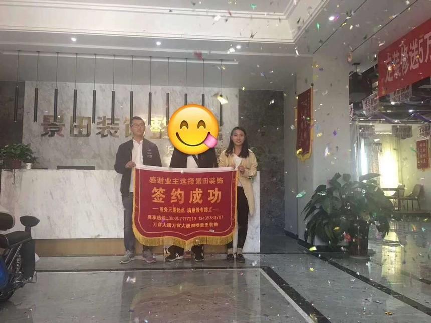 萬岳華府 (3).jpg