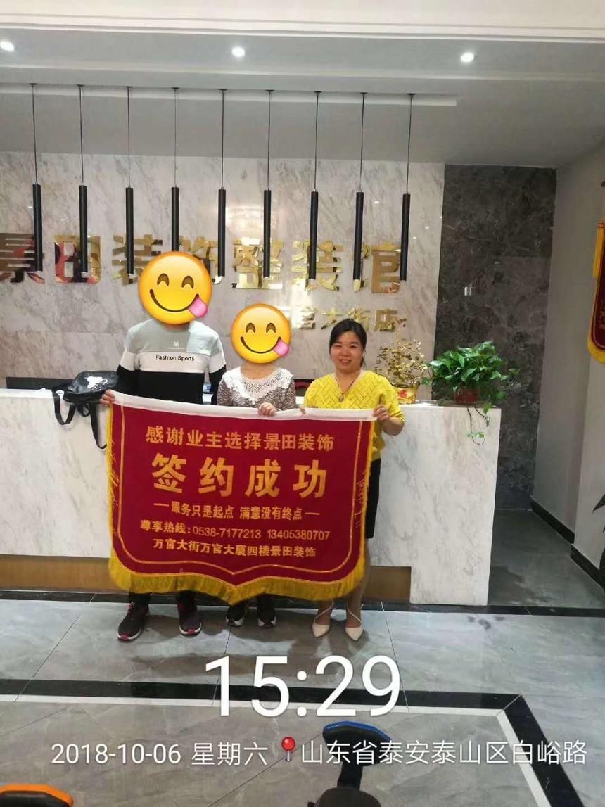 万岳华府 (2).jpg