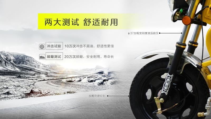 哈尔滨高压清洗车.jpg