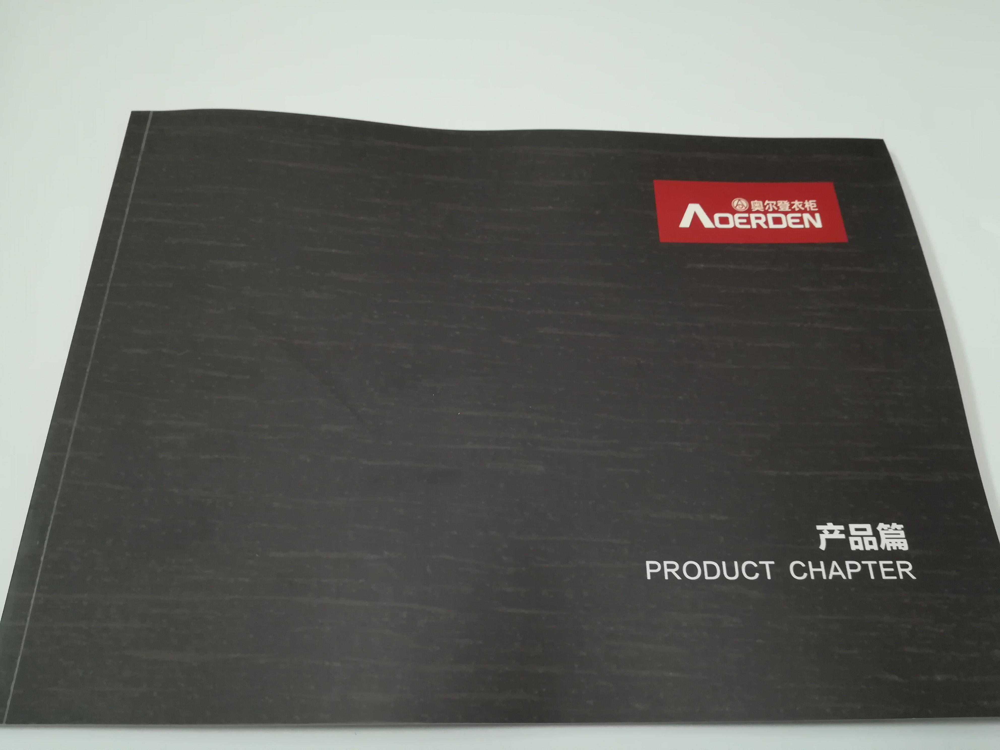 产品工具书1.jpg