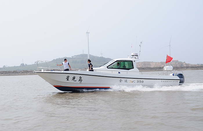 1JY350游钓艇.JPG