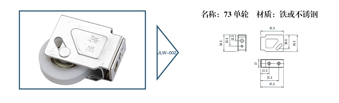 JLW002.jpg