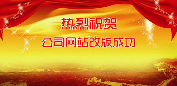 瑞昌联兴千亿体育平台厂网站,九江千亿体育平台厂,瑞昌九江千亿体育平台厂