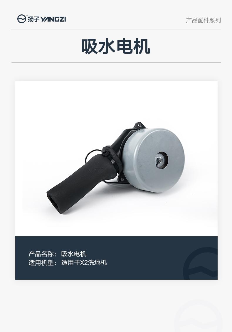 吹風電機.jpg