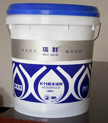 K11柔韧型通用型防水涂料.jpg