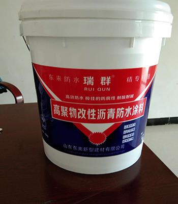高聚物改性沥青防水涂料1.jpg