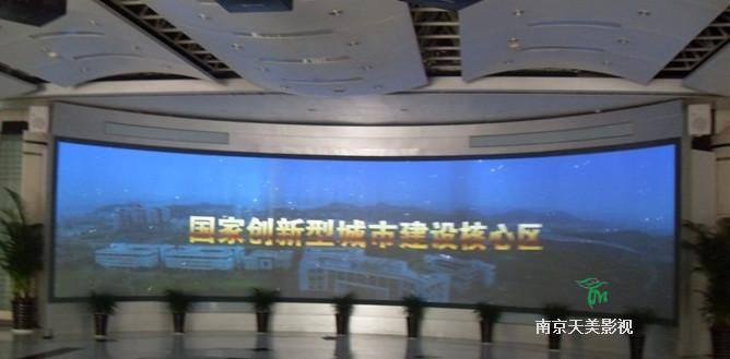 徐州市某某局.jpg
