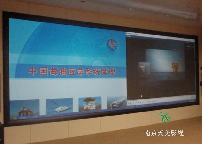 上海中海油.jpg