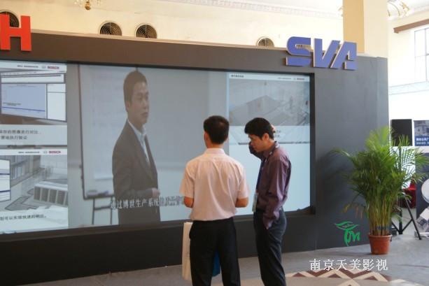 上海安防展4.jpg