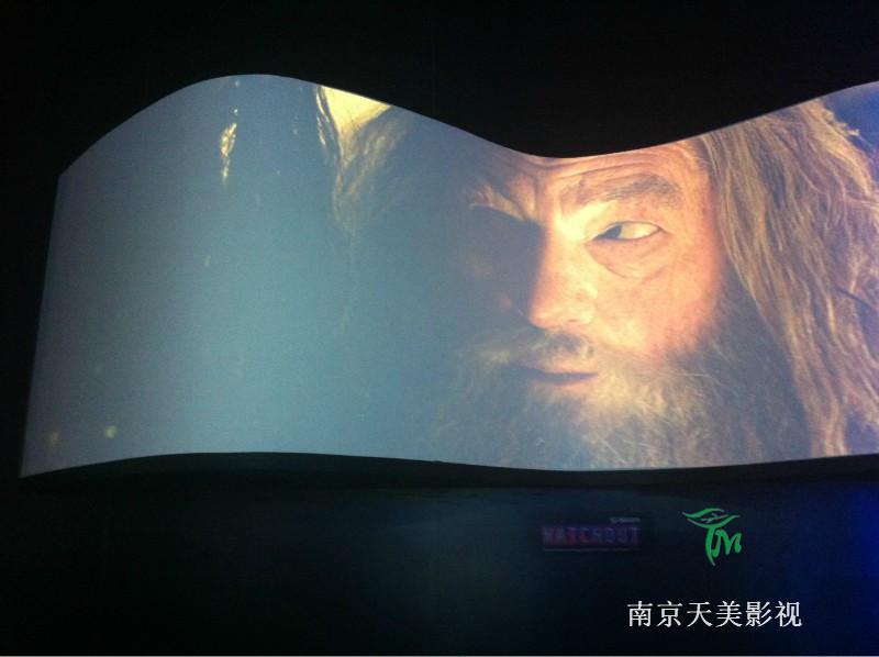 南京曲面幕.jpg