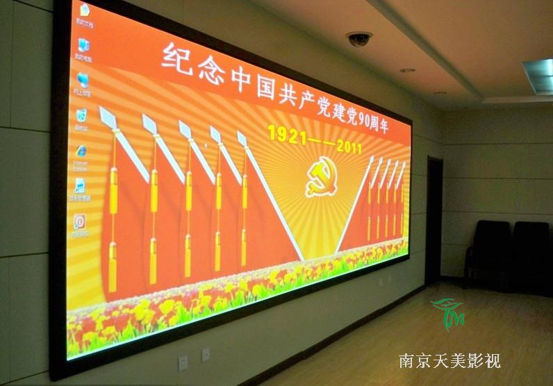 南京某某学院.jpg