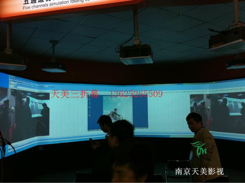 南京某某科技有限公司.jpg