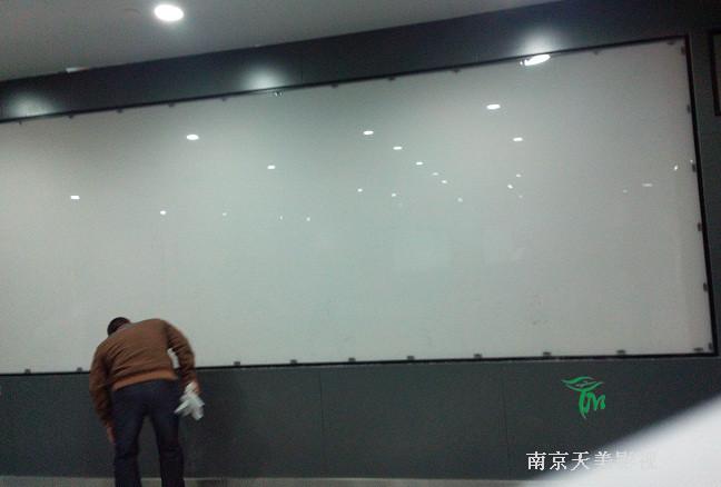 杭州白马湖建国饭店.jpg