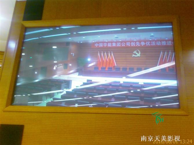 北京国家图书馆.jpg