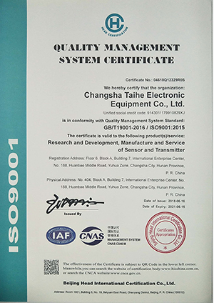 ISO9001英文-1.jpg