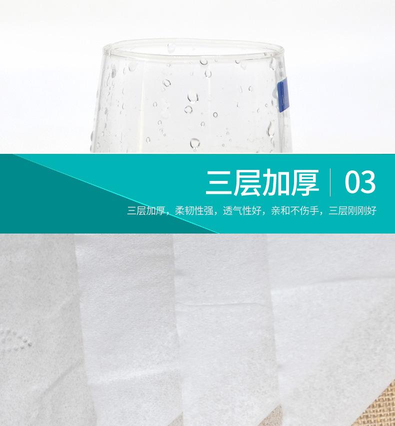 蓝花抽纸详情_10.jpg