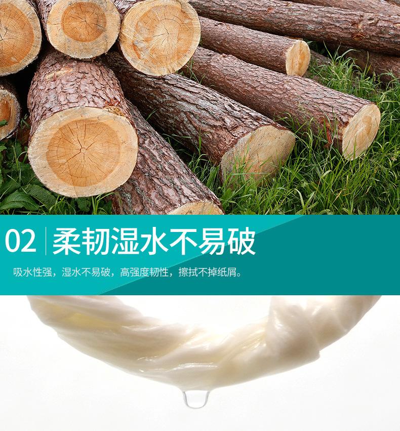 蓝花抽纸详情_09.jpg