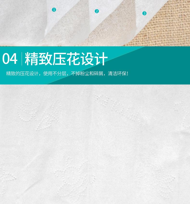 蓝花抽纸详情_11.jpg