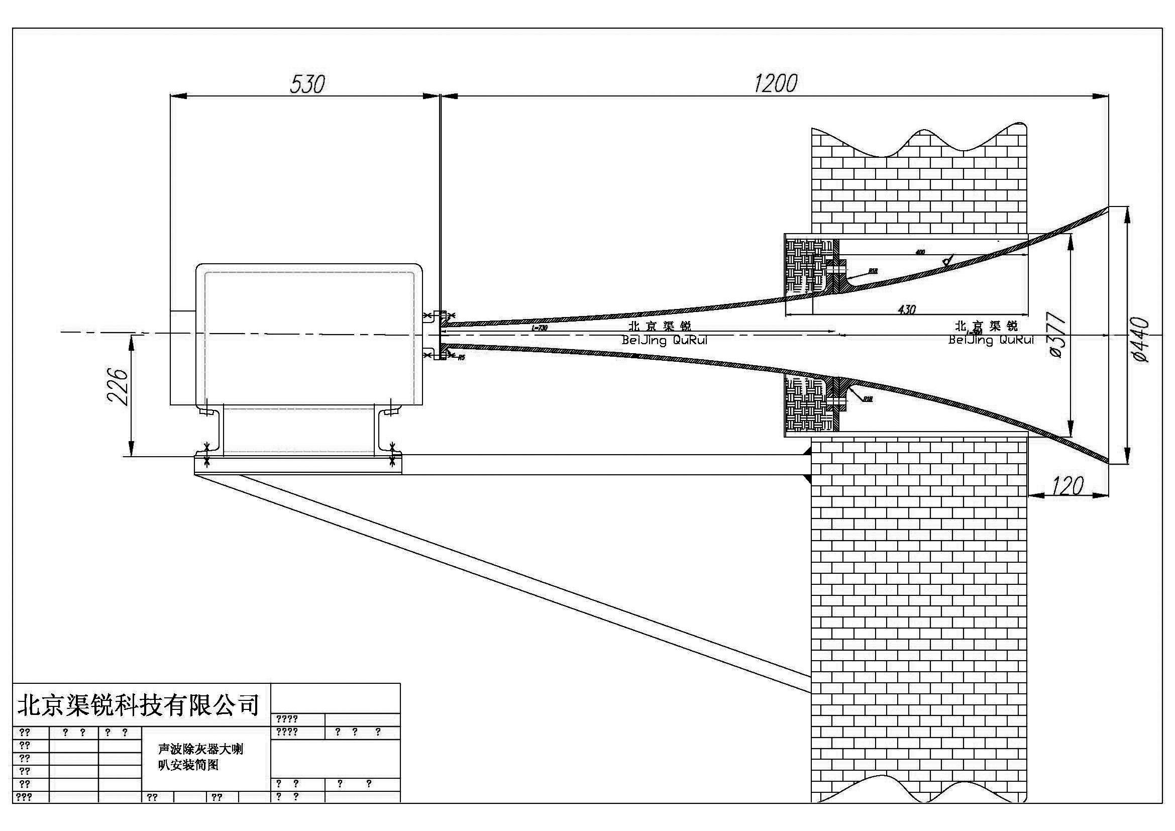 安装大喇叭图440.jpg
