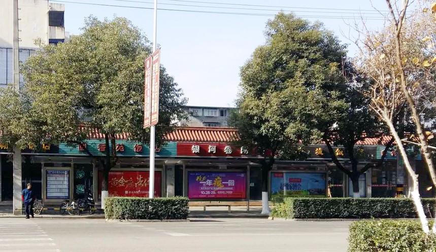 农产品交易中心.jpg