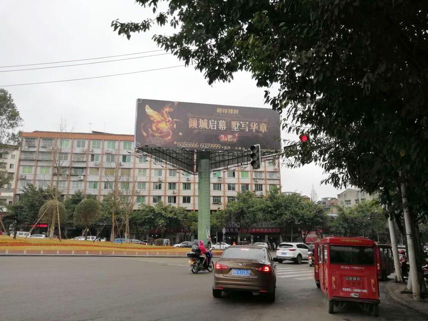 苍溪麻坊厂5.jpg