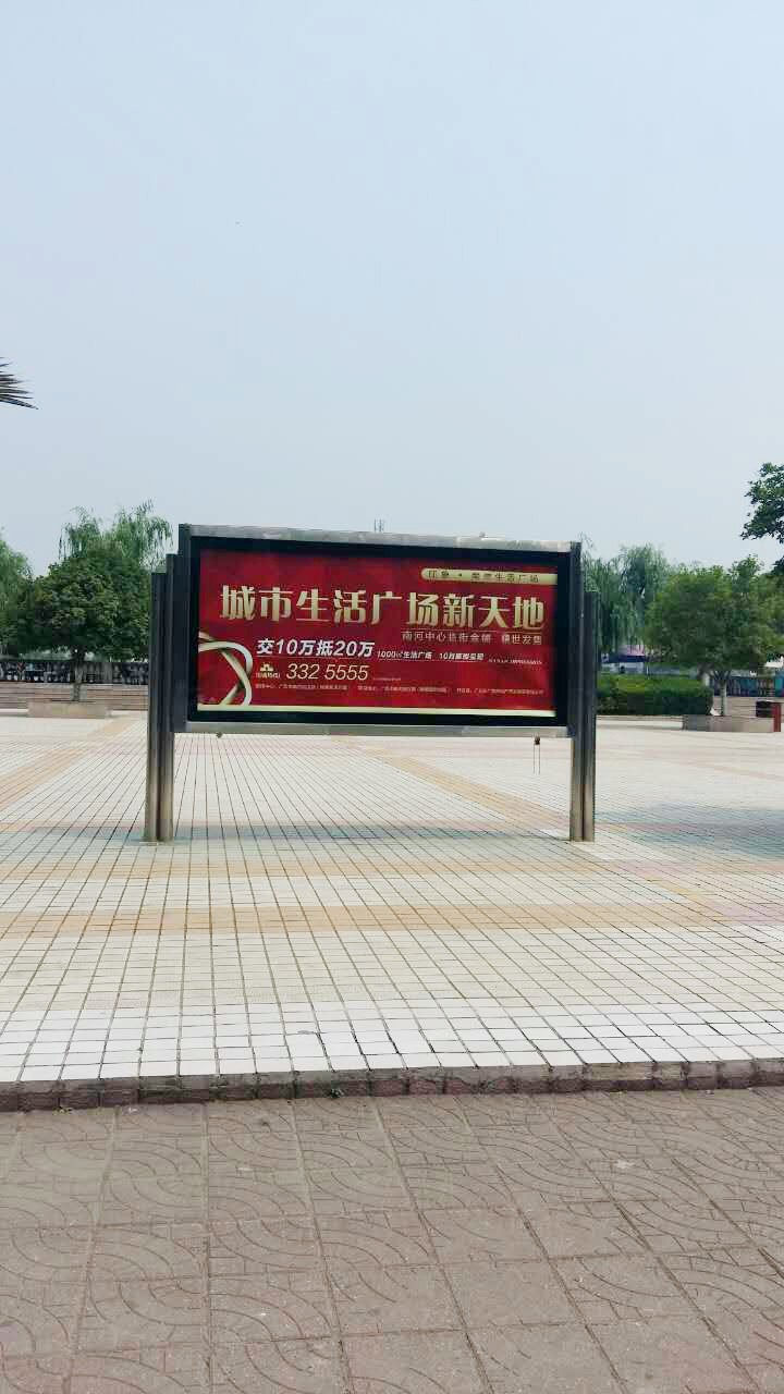 南河广场4.jpg
