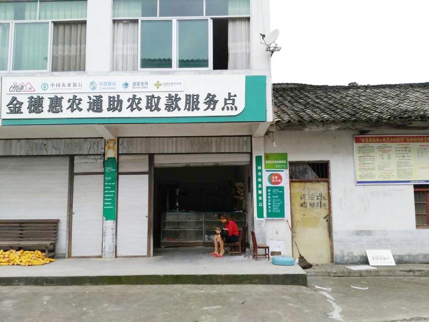 利州区宝轮镇敬村 (2).jpg