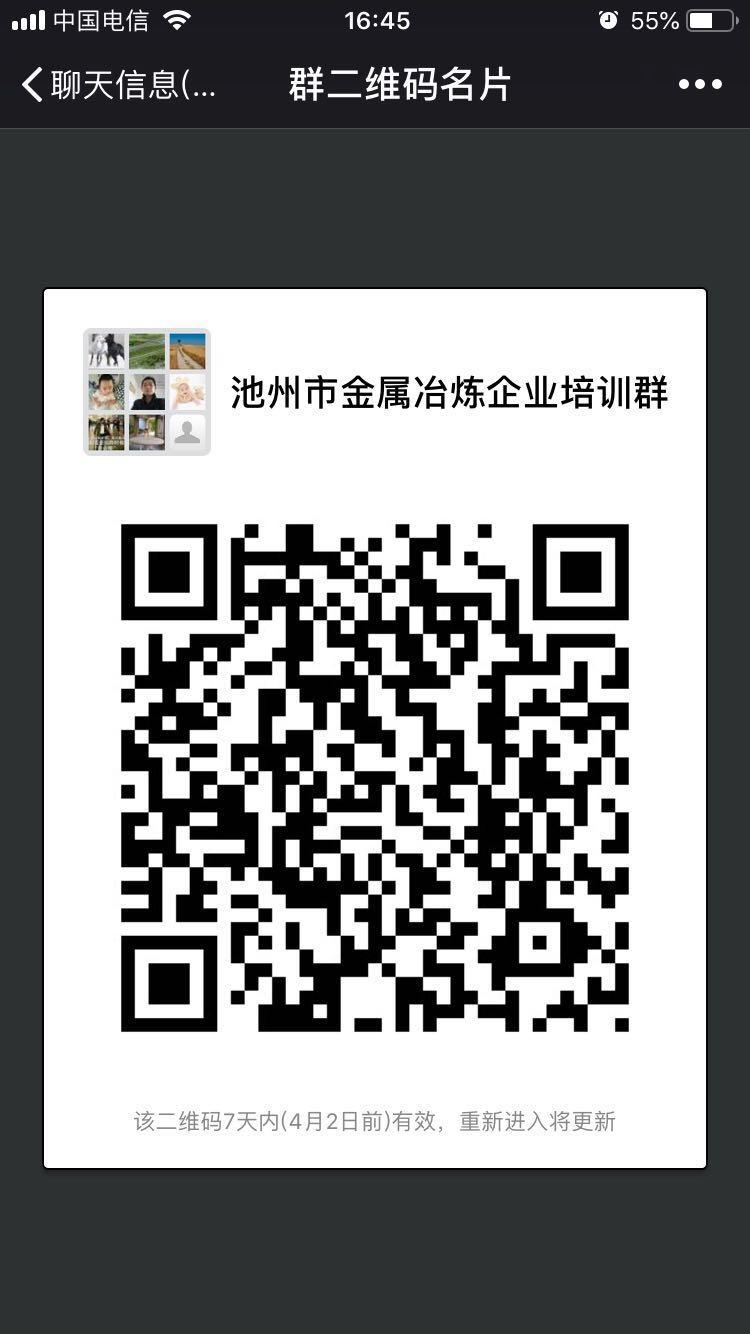 微信图片_20190326164605.jpg