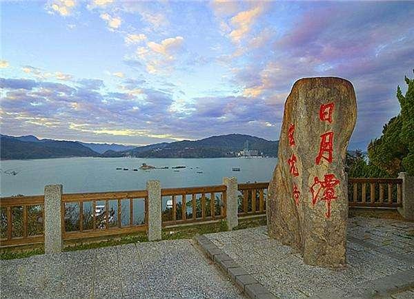 臺灣 日月潭  舊稱水沙連,又名水社里,位于阿里山以北,能高山之南的