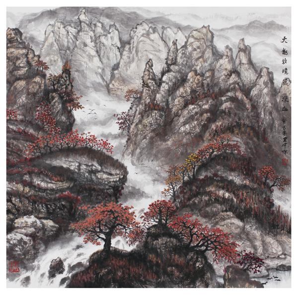 """写出了太行风景的奇险,也写出了画家兼诗人的创作激情和""""天公一半"""