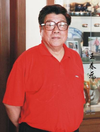 王春11_看图王.jpg