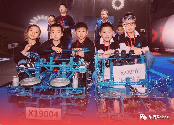 乐威机器人体验中心0312-2018444