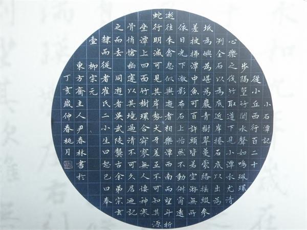 DSCN0588.JPG